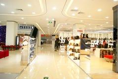 Shenzhen china: shi dai cheng shopping plaza Royalty Free Stock Photo