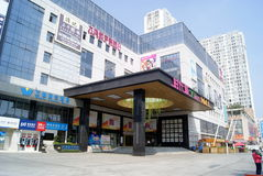 Shenzhen, china: shidai city shopping center Stock Image