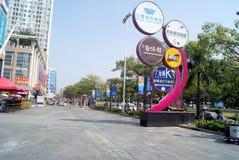 Shenzhen, china: shidai city shopping center Stock Images