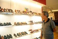 Shenzhen, China: shoe store Stock Image