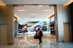 Shenzhen, China: Shopping Center Royalty Free Stock Images