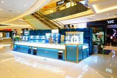 Shenzhen, China: Shopping Center Stock Images