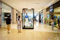 Shenzhen, China: Shopping Center Stock Image