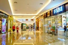 Shenzhen, China: Shopping Center Stock Photos