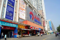 Shenzhen, china: shopping center stock image