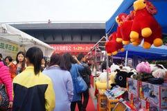 Shenzhen, China: Shopping Festival Stock Photo