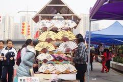 Shenzhen, China: Shopping Festival Stock Images