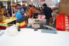 Shenzhen, China: Shopping Festival Stock Image