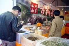 Shenzhen, china: shopping festival food area Stock Photography