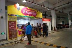 Shenzhen, China: Shopping Festival Service. Shenzhen Baoan, Shopping Festival Service, customers are waiting for advice Royalty Free Stock Image