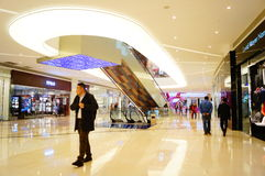 Shenzhen, China: shopping mall interior landscape Stock Photos