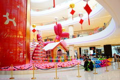Shenzhen, China: shopping mall interior landscape. Shenzhen Baoan Hai Ya BinfenCheng, the interior of the building landscape, a dog sculpture, etc.. Very Royalty Free Stock Photos