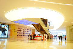 Shenzhen, China: shopping mall interior landscape. Shenzhen Baoan Hai Ya BinfenCheng, the interior of the building landscape, a dog sculpture, etc.. Very Royalty Free Stock Image