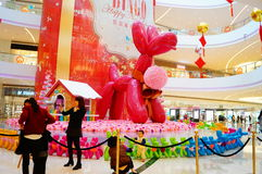 Shenzhen, China: shopping mall interior landscape. Shenzhen Baoan Hai Ya BinfenCheng, the interior of the building landscape, a dog sculpture, etc.. Very Royalty Free Stock Images