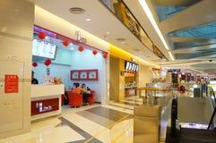 Shenzhen, China: shopping mall interior landscape Royalty Free Stock Photo