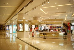 Shenzhen, China: shopping mall interior landscape. Shenzhen Haiya Baoan Binfen City shopping mall interior landscape. This is the cosmetics area Royalty Free Stock Image