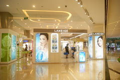 Shenzhen, China: shopping mall interior landscape. Shenzhen Haiya Baoan Binfen City shopping mall interior landscape. This is the cosmetics area Stock Photos