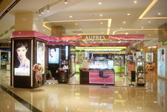 Shenzhen, China: shopping mall interior landscape. Shenzhen Haiya Baoan Binfen City shopping mall interior landscape. This is the cosmetics area Stock Photography