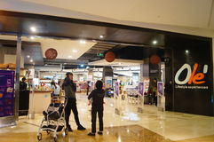 Shenzhen, China: shopping mall interior landscape. Shenzhen Yitian Holiday Plaza shopping mall interior landscape Stock Photos