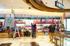 Shenzhen, China: Shopping Plaza Stock Photo