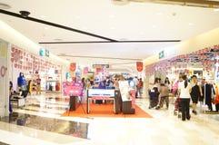 Shenzhen, China: Shopping Plaza Stock Photos