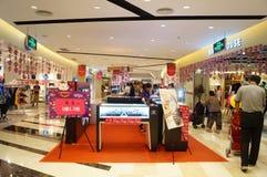 Shenzhen, China: Shopping Plaza Royalty Free Stock Images