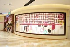 Shenzhen, China: Shopping Plaza Royalty Free Stock Photos