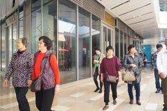 Shenzhen, China: Shopping Plaza. Shekou in Shenzhen scenic area, during the Spring Festival, shopping plaza landscape Stock Image