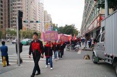 Shenzhen, China: shopping promotions, advertising parade Stock Image