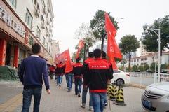 Shenzhen, China: shopping promotions, advertising parade Stock Photography