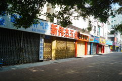 Shenzhen, China: shops out of business Stock Images