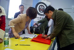 Shenzhen, China: on-site activities, Registration Sign Stock Photography