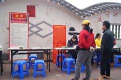 Shenzhen, China: on-site staff recruitment Stock Image