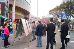 Shenzhen, China: on-site staff recruitment Royalty Free Stock Photography