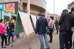 Shenzhen, China: on-site staff recruitment Stock Photo