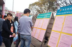 Shenzhen, China: on-site staff recruitment Stock Photos