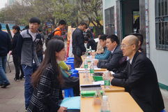Shenzhen, China: on-site staff recruitment Stock Images