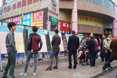 Shenzhen, China: on-site staff recruitment Royalty Free Stock Photo