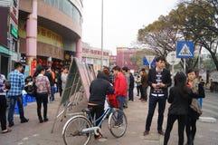 Shenzhen, China: on-site staff recruitment Royalty Free Stock Photos
