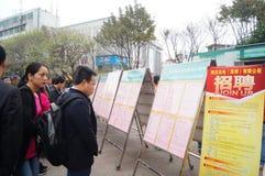 Shenzhen, China: on-site staff recruitment Stock Photography