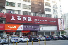 Shenzhen, China: slimming beauty shop Stock Images