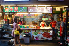 Shenzhen, China: a snack bar Royalty Free Stock Photography