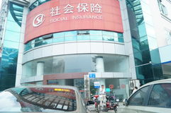 Shenzhen, China: social insurance building appearance Royalty Free Stock Photography