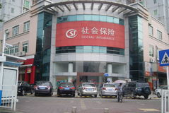 Shenzhen, China: social insurance institutions Stock Photo