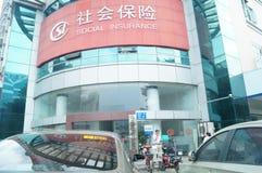Shenzhen, China: sociale verzekering de bouwverschijning Royalty-vrije Stock Fotografie
