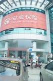 Shenzhen, China: sociale verzekering de bouwverschijning Royalty-vrije Stock Afbeeldingen