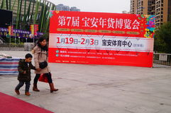 Shenzhen, China: speciale aankopen voor het de Lentefestival Expo Royalty-vrije Stock Afbeelding