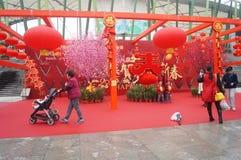 Shenzhen, China: speciale aankopen voor het de Lentefestival Expo Royalty-vrije Stock Fotografie
