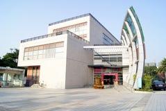 Shenzhen, china: sports center building Stock Photography