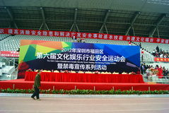 Shenzhen china: a sports meeting and anti-drug activities Royalty Free Stock Photo